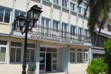 Η νέα διοίκηση στο Εργατικό Κέντρο Μεσολογγίου