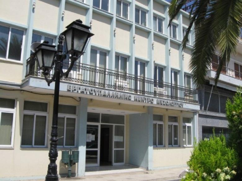 Εργατικό Κέντρο Μεσολογγίου για δίκη Χρυσής Αυγής: «Η ελληνική δικαιοσύνη να πράξει τα δέοντα»