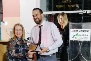 Ο Ν. Φαρμάκης σε εκδήλωση στο Αίγιο και στο Πανελλήνιο Συνέδριο Μελισσοκομίας