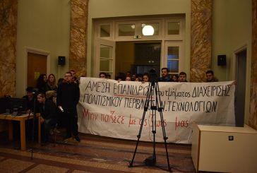 Eρώτηση Κωνσταντόπουλου για την κατάργηση του Τμήματος ΔΠΠΝΤ