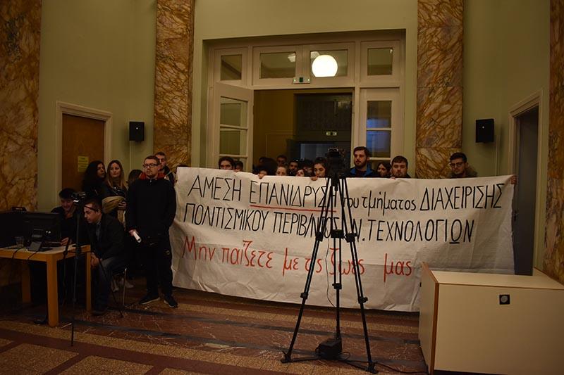 Φοιτητές ΔΠΠΝΤ: να πιέσουν οι κυβερνητικοί βουλευτές για την επανίδρυση του τμήματος