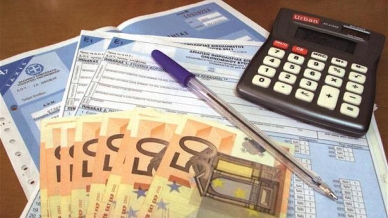Αυτό είναι το νέο φορολογικό νομοσχέδιο – Ελαφρύνσεις για νοικοκυριά και επιχειρήσεις