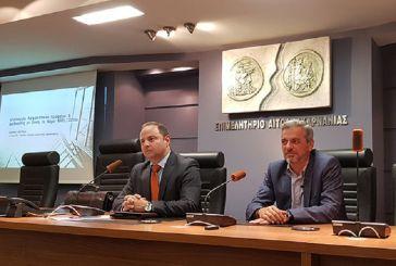Στοχευμένη ενημέρωση στους ασφαλιστικούς διαμεσολαβητές Δυτικής Ελλάδος