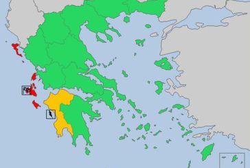 Έκτακτο δελτίο επιδείνωσης του καιρού στην Δυτική Ελλάδα