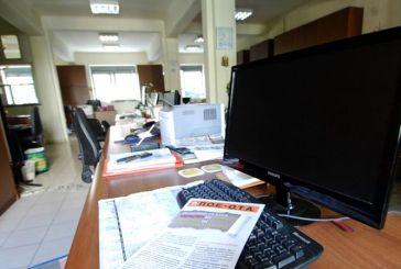 Υπουργείο Εσωτερικών: Αλλάζει το σύστημα μετατάξεων – αποσπάσεων δημοσίων υπαλλήλων