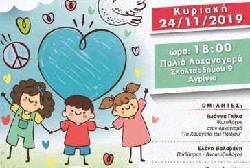 Ημερίδα στο Αγρίνιο για την Παγκόσμια Ημέρα Δικαιωμάτων του Παιδιού