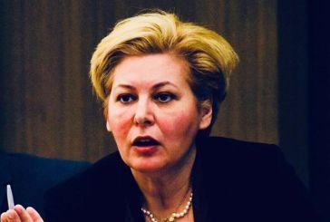 ΝΔ: Συντονίστρια Μητρώου Πολιτικών Στελεχών στη Δυτική Ελλάδα η Μαρία Καλπουζάνη