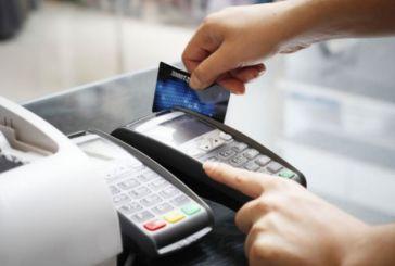 Ψώνιζε στην Αμφιλοχία με κλεμμένη κάρτα