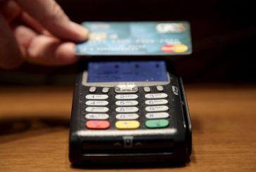 Φορολοταρία: Αυτά είναι τα κίνητρα για πληρωμές με κάρτα – Τι σχεδιάζει το οικονομικό επιτελείο