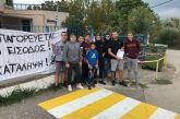 Συνεχίζεται η κατάληψη σε Γυμνάσιο– Λύκειο Παλαίρου