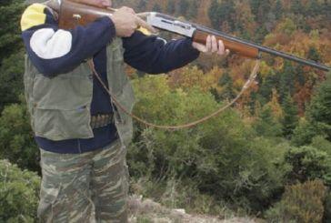Τραυματισμός κυνηγού σε καρτέρι αγριογούρουνου στα Άγραφα