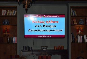 """Ένα """"Κίνημα"""" για την Αιτωλοακαρνανία"""