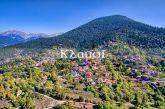 Κλαυσί Ευρυτανίας: Το ορεινό χωριό με την πανέμορφη θέα στην κοιλάδα της Ποταμιάς (video)