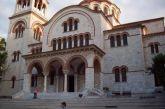 1851: Τα Θυρανοίξια του Ιερού Ναού της Ζωοδόχου Πηγής Αγρινίου