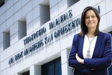 Την αντιπροσωπεία της Λευκάδας την δέχτηκε ήδη η Κεραμέως…