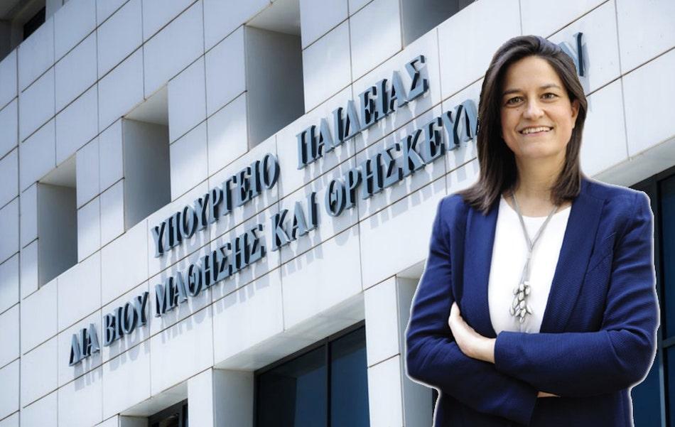 """Απάντηση του Υπουργείου στον Σπήλιο Λιβανό: """"τυπογραφικό λάθος"""" η αλλαγή έδρας του Τμήματος Μηχανικών Περιβάλλοντος"""