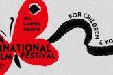 Ταινίες του 22ου Διεθνούς Φεστιβάλ Ολυμπίας  θα προβληθούν στον «Άνεσις»