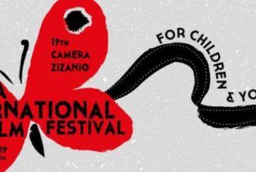 """Διεθνές Φεστιβάλ Ολυμπίας: Δυο ταινίες για παιδιά την Κυριακή στον """"Ανεσις"""""""