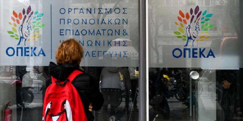 Επίδομα παιδιού: Στις 25-26 Νοεμβρίου πληρώνει τους δικαιούχους ο ΟΠΕΚΑ