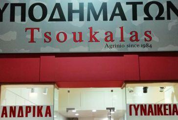 """Ξεπούλημα στο κατάστημα υποδημάτων """"Tsoukalas"""" στο Αγρίνιο"""
