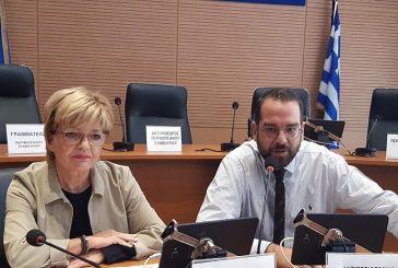 Η Περιφέρεια προετοιμάζεται για τη νέα Προγραμματική περίοδο 2021-2027 (video)