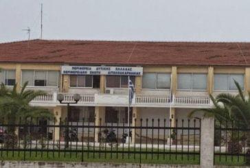 Υπόμνημα στην Μ. Σαλμά με τα αιτήματα των υπαλλήλων της Π.Ε.Αιτωλοακαρνανίας