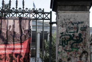Αντιεξουσιαστές προσπάθησαν να κάνουν «ντου» στο Πολυτεχνείο