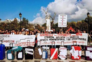 """Ωφελούμενοι Προγράμματος Απασχόλησης Πτυχιούχων Αιτωλοακαρνανίας: """"Ελλάδα μη διώχνεις τα παιδιά σου"""""""
