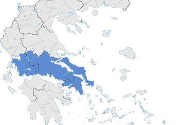 Ιδρύθηκε η Ένωση Ρουμελιωτών Βορειοανατολικής Αττικής