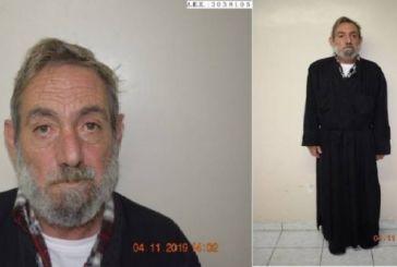 Αυτός είναι ο ιερέας που κατηγορείται για βιασμό 12χρονης στη Μάνη