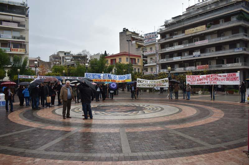 Συλλαλητήριο του Εργατικού Κέντρου στο Αγρίνιο για την κοινωνική ασφάλιση