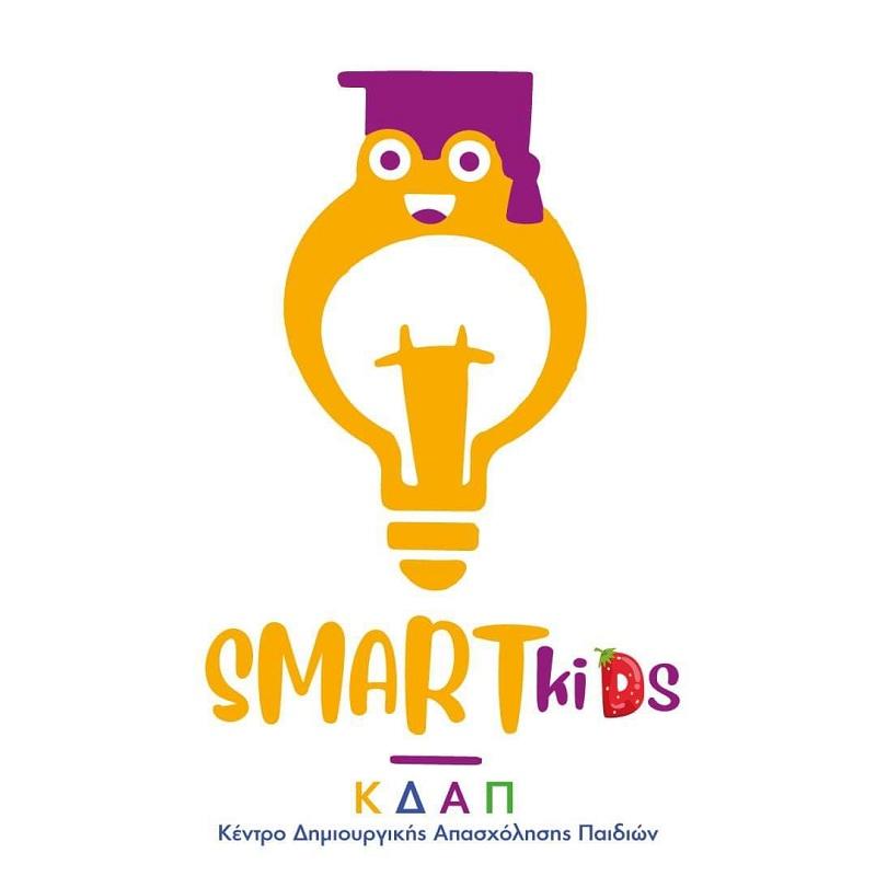 Το Κέντρο Δημιουργικής Απασχόλησης Παιδιών Smart Kids ανοίγει τις πόρτες του στο Αγρίνιο