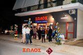 Εγκαινιάστηκε το νέο κατάστημα Cash & Carry Σώλος στο Αγρίνιο (φωτο)