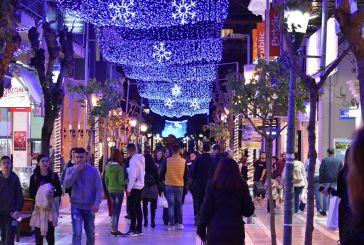«Πάρε μέρος στις χριστουγεννιάτικες εκδηλώσεις του Δήμου Αγρινίου»