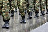 Στρατιωτικοί: Έρχονται αυξήσεις έως 100 ευρώ τον μήνα