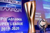 Super League 1: Η βαθμολογία μετά τη νίκη της Λαμίας στη Λάρισα
