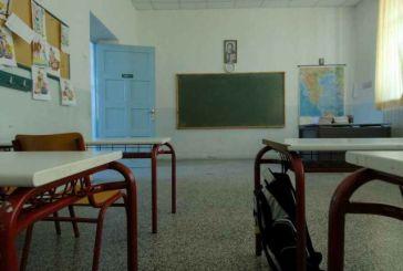Το Υπουργείο Παιδείας ανακοίνωσε κατάργηση αργίας των Τριών Ιεραρχών, θα γίνονται και μαθήματα