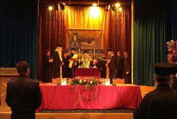 Ξεκίνησε στο Αγρίνιο το συνέδριο στη μνήμη του Αγίου Ιακώβου του εν Δερβεκίστη (φωτο)