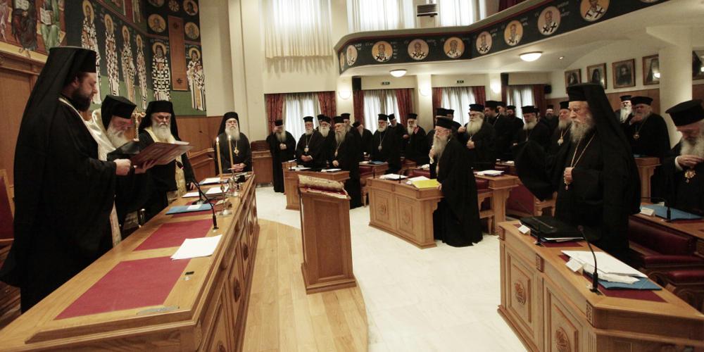Εκστρατεία κατά της καύσης νεκρών ξεκινά η Εκκλησία
