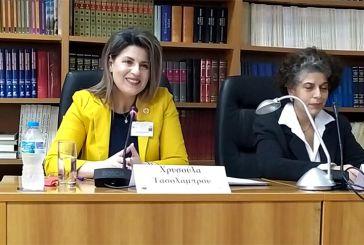 Εισηγήτρια στο 1ο Διεθνές Συμπόσιο Ορθόδοξων Ψαλτριών η Χρυσούλα Τασολάμπρου