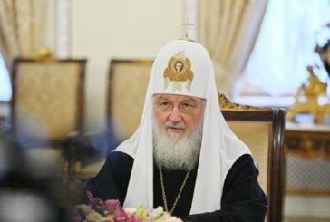 Κατάλογος από το Πατριαρχείο Μόσχας με ανεπιθύμητα προσκυνήματα στην Ελλάδα-χωρίς την Αιτωλοακαρνανία