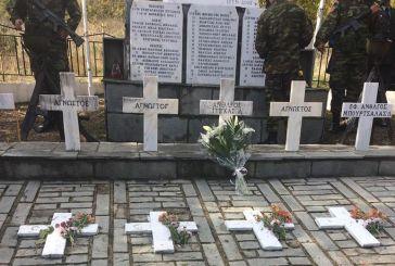 Ο Δήμος Μεσολογγίου τίμησε τους πεσόντες στη Βίγλα Καλπακίου (φωτο)