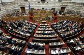Ιστορική συναίνεση: Πέρασε με πλειοψηφία 288 βουλευτών η ψήφος αποδήμων