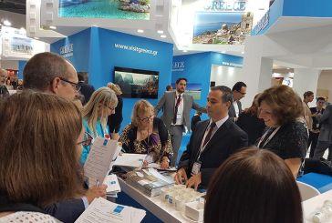 Η Περιφέρεια Δυτικής Ελλάδας στη World Travel Market στο Λονδίνο