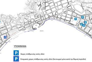 Έρχεται η ελεγχόμενη στάθμευση στους δρόμους της Ναυπάκτου