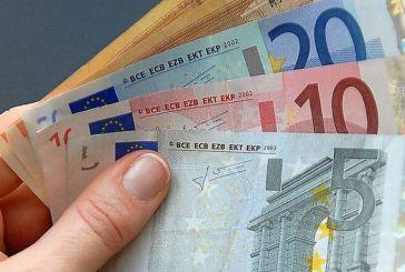 Αναστολή εργασίας: Πότε πληρώνονται τα 534 ευρώ του Δεκεμβρίου