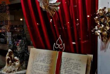Διαγωνισμός χριστουγεννιάτικης βιτρίνας από τον Εμποροβιομηχανικό Σύλλογο Μεσολογγίου