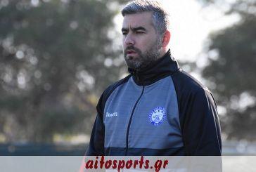 Χρήστος Ζαπάντης: «Συγχαρητήρια στους παίκτες μου, η ΑΕΜ έχει μέλλον»