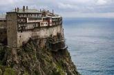 Άγιο Όρος: Αποχώρησε ο Τσιόδρας- Οι μοναχοί αρνήθηκαν οποιαδήποτε συζήτηση για lockdown επικαλούμενοι το αυτοδιοίκητο