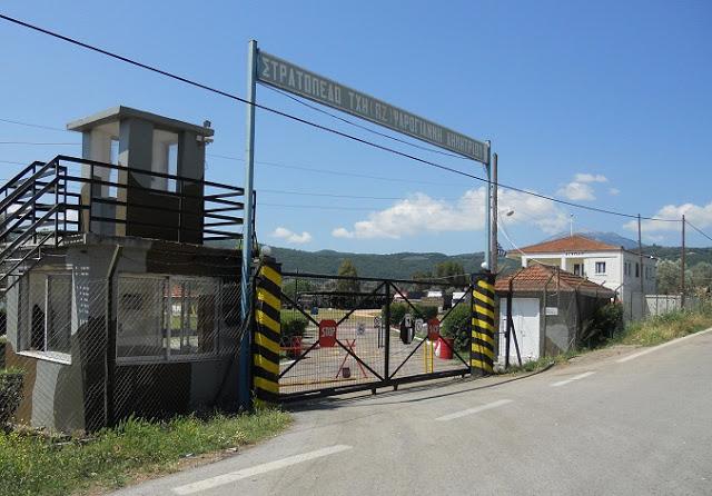 Συγκέντρωση κατά της δημιουργίας κέντρου φιλοξενίας μεταναστών στο πρώην στρατόπεδο του Άγριλου
